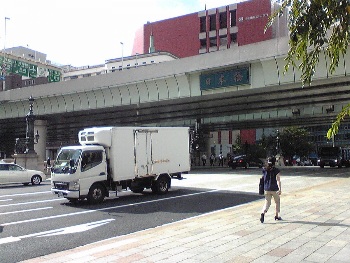 1日目:東海道をゆく(日本橋→横浜)