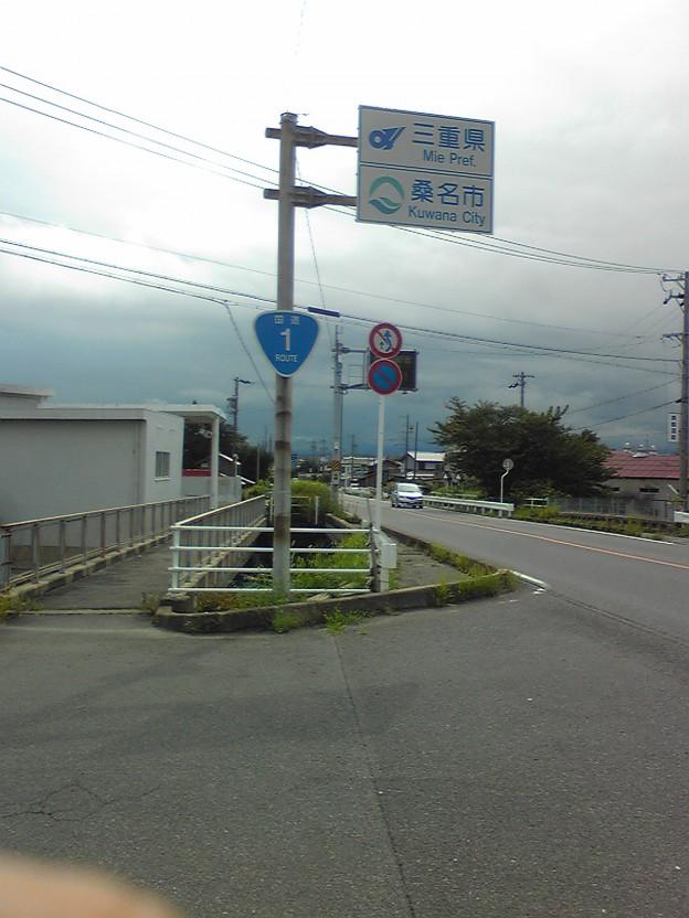 14日目:東海道をゆく(名古屋→桑名)
