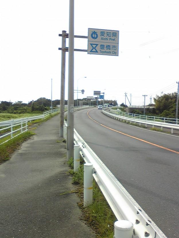 11日目:東海道をゆく(浜松→豊橋)
