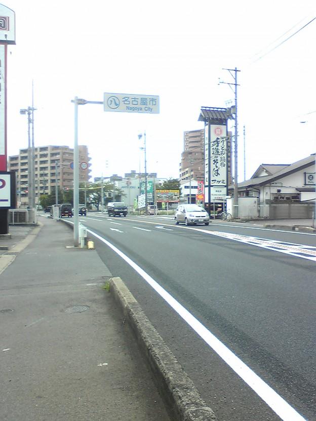 13日目:東海道をゆく(岡崎→名古屋)