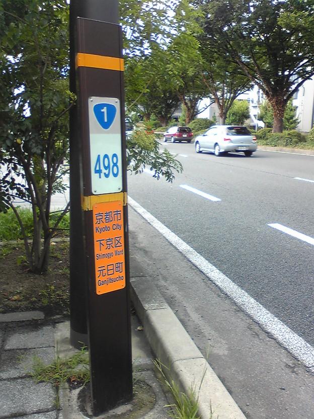 19日目:東海道をゆく(名残)